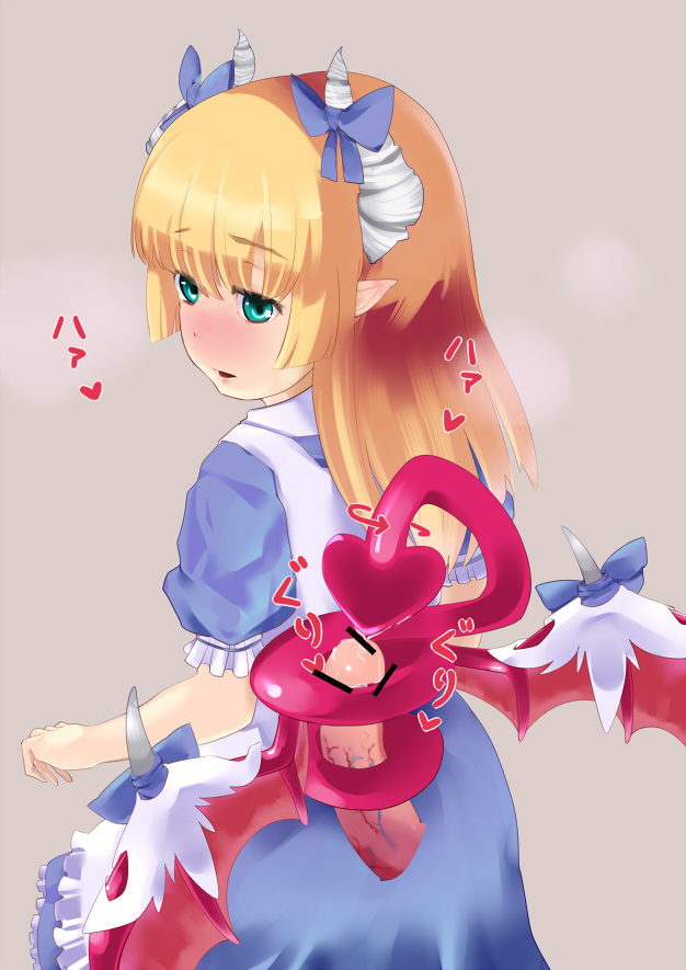 girl with daily life fanfic a monster Five nights in anime marionette